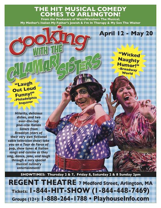 DIRTY DEEDS | Tickets & Events | The Regent Theatre | Arlington, MA