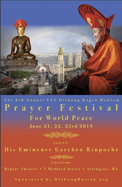 Prayer Festival For World Peace. Guided By His ... 3c256ff54b6